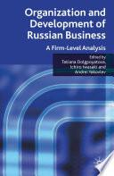Organization and Development of Russian Business