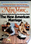 Oct 25, 1976