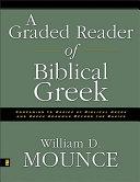 A Graded Reader of Biblical Greek