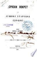 Srpski pokret u južnoj Ugarskoj, Serbische Bewegung in Südungarn Serbian