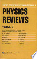 Physics Reviews Book PDF