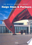Haigo Shen and Partners