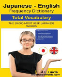Japanese English Frequency Dictionary Total Vocabulary