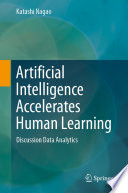 Artificial Intelligence Accelerates Human Learning