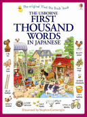 First Thousand Words in Japanese Book