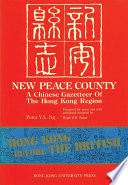 New Peace County
