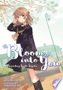 Bloom Into You (Light Novel): Regarding Saeki Sayaka Vol. 1