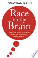 Race on the Brain image