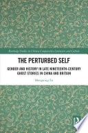 The Perturbed Self