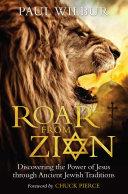 Roar from Zion Pdf/ePub eBook