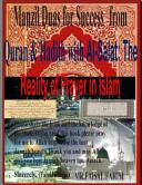 Manzil Duas for Success from Quran & Hadith with Al-Salat