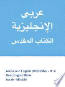 Arabic and English (BEB) Bible - OT4 Pdf/ePub eBook