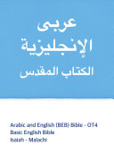 Arabic and English (BEB) Bible - OT4 Pdf/ePub eBook