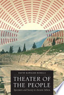 Theater of the People