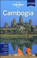 Copertina Libro Cambogia