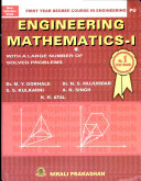 Pdf Engineering Mathematics-i
