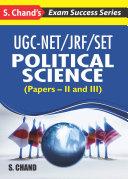 UGC-NET/JRF/SET Political Science (Papers – II and III) Pdf/ePub eBook