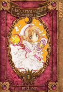 Cardcaptor Sakura   Master of the Clow Volume 1