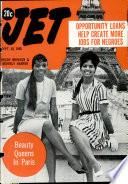 16 сен 1965