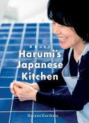 Pdf Harumi's Japanese Kitchen