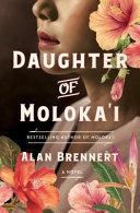 Daughter of Moloka i