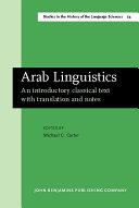 Arab Linguistics