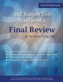 SAT Subject Test Math Level 2 Final Review