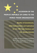 Accession of the People's Republic of China to the World Trade Organization