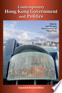 Contemporary Hong Kong Government and Politics