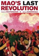 Pdf Mao's Last Revolution
