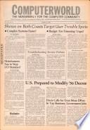 1979年10月22日