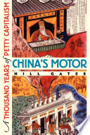 China s Motor