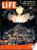 5 июл 1954