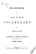 A Chinese and English Vocabulary in the Pekinese Dialect Book PDF