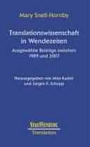 Translationswissenschaft in Wendezeiten