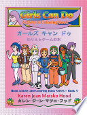 Girls Can Do Activity and Coloring Book