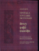 Sinhalese English Dictionary