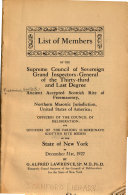 List of Members of the Supreme Council of Sovereign Grand Inspectors General of the Thirty Third and Last Degree Ancient Accepted Scottish Rite of Freemasonry