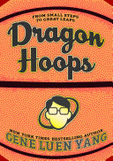 link to Dragon hoops in the TCC library catalog