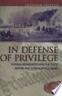 In Defense of Privilege