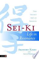 Sei Ki