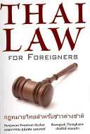 Thai law for foreigners - Seite 452