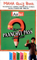 Maha Quiz Book Kya Aap Paanchvi Pass Se Tez Hain  5 In 1  Mathematics Social Studies English Science General Knowledge