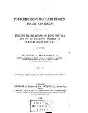 Polychronicon Ranulphi Higden Maonachi Cestrensis