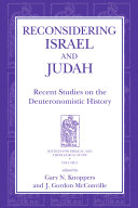 Reconsidering Israel and Judah