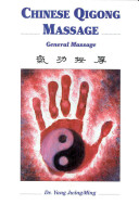 Chinese Qigong Massage