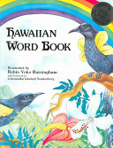 Hawaiian Word Book