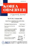 Korea Observer