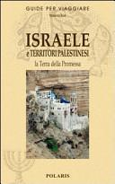 Guida Turistica Israele la terra promessa Immagine Copertina