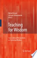 Teaching For Wisdom